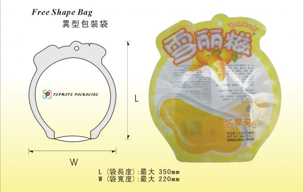 Free Shape Bag