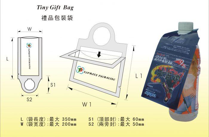 Tiny Gift Bag
